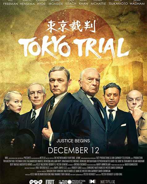 tokyo-trial